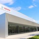 Toyota Okayama Đà Nẵng: Đại lý Toyota chính hãng